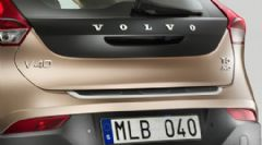 Genuine Volvo V40CC (13-) Rear Decor Trim